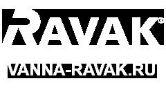 Ravak | Равак