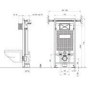 Рама держатель Ravak к инсталляции G/1200 схема