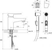 Смеситель для умывальника с гигиеническим душем BM 011.00 схема